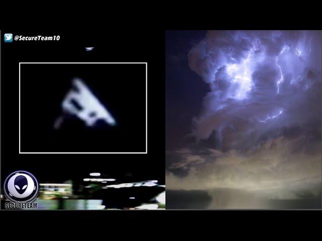 Необычный НЛО в небе над Цинциннати
