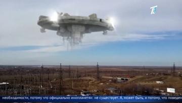 Не в своей тарелке: в Казахстане видели НЛО