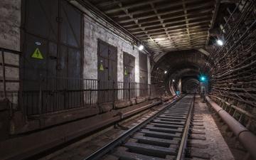 Подземка. Фантастические истории