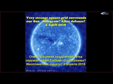НЛО у Солнца 5 апреля 2018