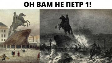 Памятник владыке ДОПОТОПНОЙ страны. Как она называлась? Гиперборея Скифия Тартария Русь Россия ?