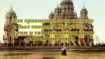 Даже Англия говорит на языке Руси!