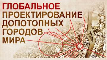 Глобальное ландшафтное проектирование средних веков