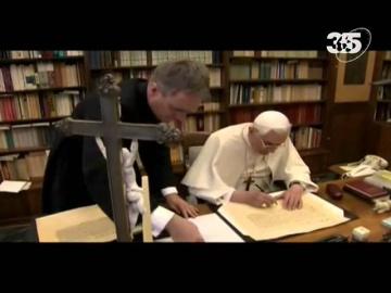 Секретный доступ: Ватикан