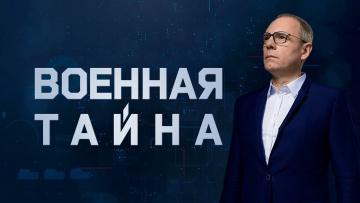 Армия Украины. Отчаянные. Военная тайна. Часть 1 (12.10.19).