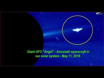 НЛО у Солнца 11 мая 2018