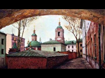 Тайны допотопной Москвы. Мясницкая улица