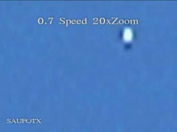 Плазменный НЛО попал в кадр
