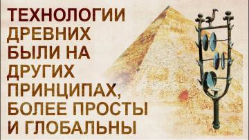 Пирамиды – энергетические центры планеты. Уникальные технологии древних по всему миру
