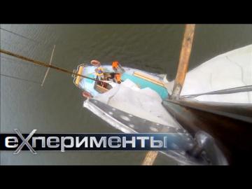 Необычные плавательные аппараты. Фильм 2. ЕХперименты с Антоном Войцеховским