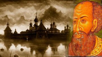 Загадочная Столица Ивана Грозного