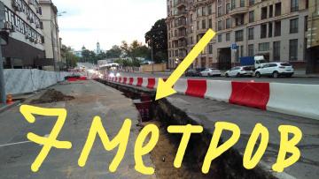 Москву откапывают. 7 метров вниз. Арки под асфальтом?