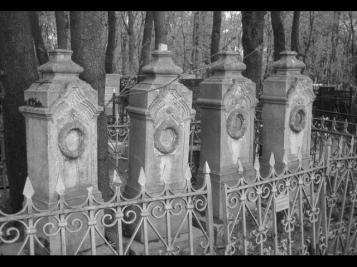 Секреты Ваганьковского кладбища. Тайны века