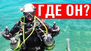 Дайвер нырнул в подводную пещеру и исчез. Загадочное исчезновение Ben McDaniel
