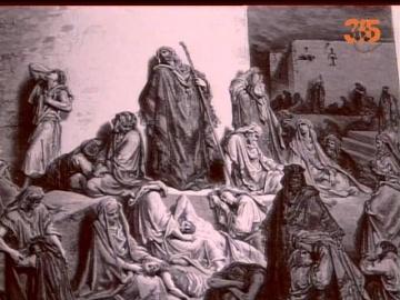 Поиски Ковчега Завета. Мифы человечества