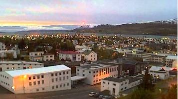 Видео приземление НЛО в Исландии