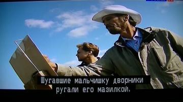 Неизвестный шедевр Ивана Шишкина. Искатели