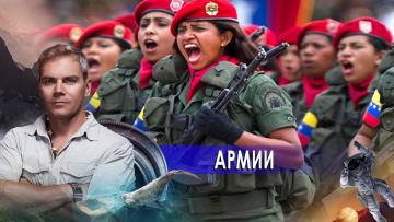 Армии. НИИ РЕН ТВ (21.10.2020).