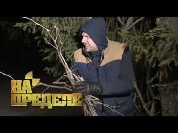 Ночь в зимнему лесу. На пределе с Александром Колтовым