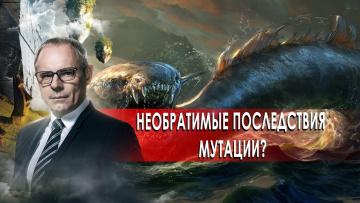 Необратимые последствия мутации? День сенсационных материалов с Игорем Прокопенко. (28.10.2020)
