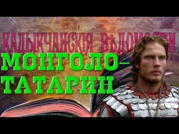 Иркутск столица могуллов