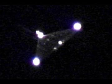 В России был снят НЛО типа TR-3B