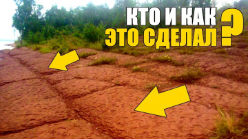 Как и зачем копали древнее озеро в Хакасии и выложили огромными плитами