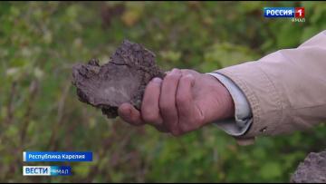 В Карелии упал метеорит