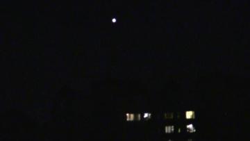 НЛО в небе над Москвой. Эти объекты - не самолеты