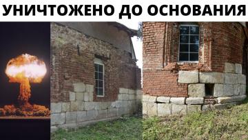 Камня на камне не осталось Здание из мегалитов - свидетель потопа