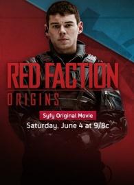 Красная фракция происхождение (2011)