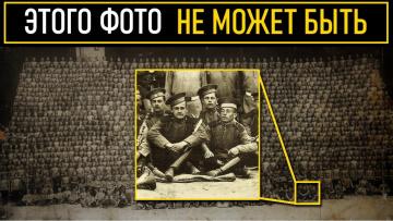 Странное фото Кексгольмского полка 1903 года. Кто и как его сделал?