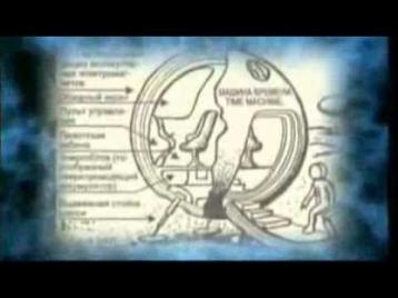 Секретные файлы. НЛО. Пришельцы из будущего