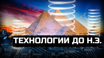 Что упустили исследователи пирамид?