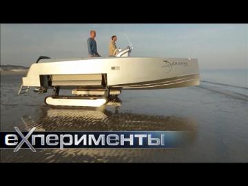 Необычные плавательные аппараты. Фильм 3. ЕХперименты с Антоном Войцеховским