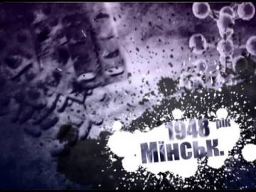 Наркотики в СССР - В поисках истины
