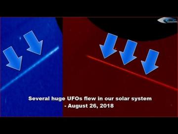 НЛО у Солнца 26 августа 2018