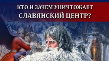 Срочно! Музею Васильева нужна ваша помощь