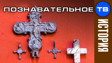 Странности в крестах Калужского музея