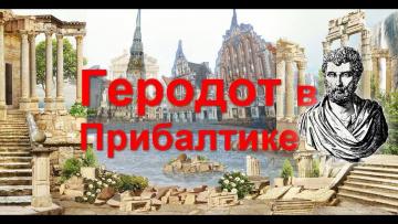 Крепость Вильянди. Историческая хохма # раз