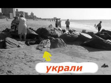 Загадочно исчезли лики Русских Богов с пляжа в Нью Йорке