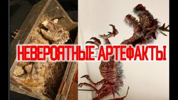 Коллекция Криптидов Мерлина.  Доказательства Сказочного Прошлого Земли