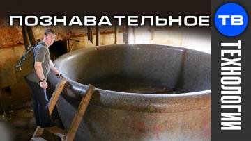 Невозможная гранитная царь ванна. Древние технологии