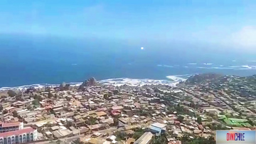 Сферический НЛО над Чили