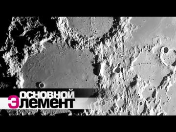 Астероиды. Космические агрессоры. Основной элемент
