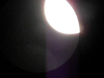 Активность НЛО возле Луны