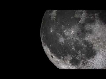 НЛО взлетает с Луны