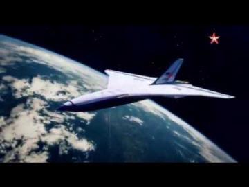 Крылатый космос. Стратегия звездных войн. 2 серия