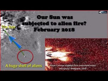 Инопланетяне обстреливают наше Солнце!