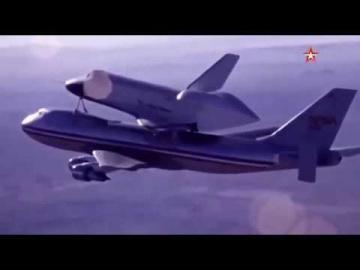 Крылатый космос Стратегия звездных войн. 4 серия